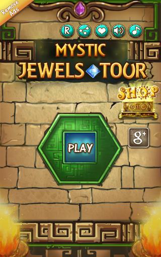 神秘的珠寶之旅