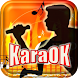 [karaoke]Slow Motion - Karina