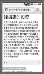 HK Stock Helper - screenshot thumbnail