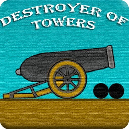 街機App|Destroyer of towers LOGO-3C達人阿輝的APP