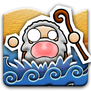Open Sea! Go Down Mo! for PC and MAC