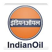 IndianOil Song with Lyrics