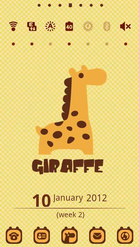 Giraffe Theme GO Launcher EX - screenshot