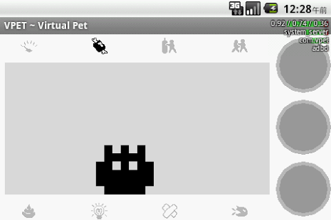 VPET- screenshot thumbnail
