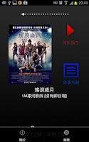 Screenshot of Macau Movie 澳門戲院即日上映