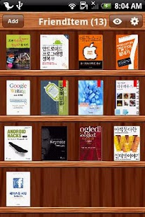 FriendItem - Social Book Servi - screenshot thumbnail