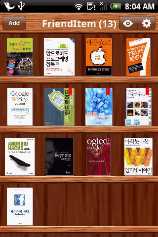 FriendItem - Social Book Servi - screenshot