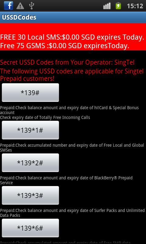 Secret USSD Codes - screenshot