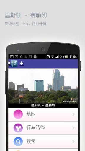 exo mobile applications 可以刪嗎 - 首頁 - 電腦王阿達的3C ...