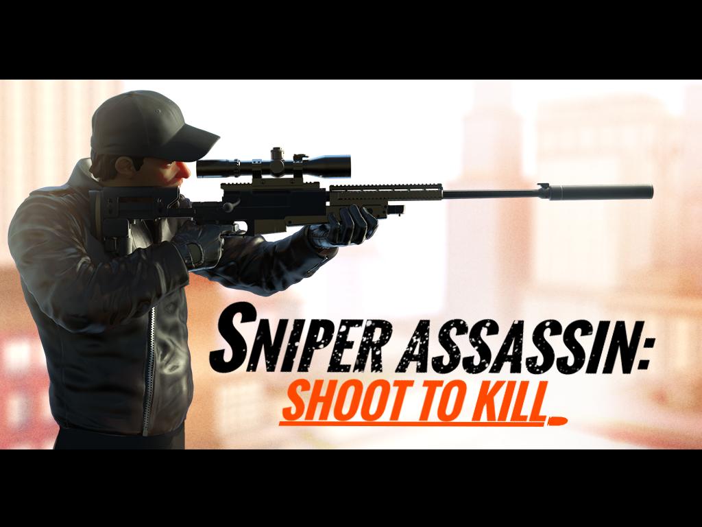 Sniper 3D Assassin: Free Games - screenshot