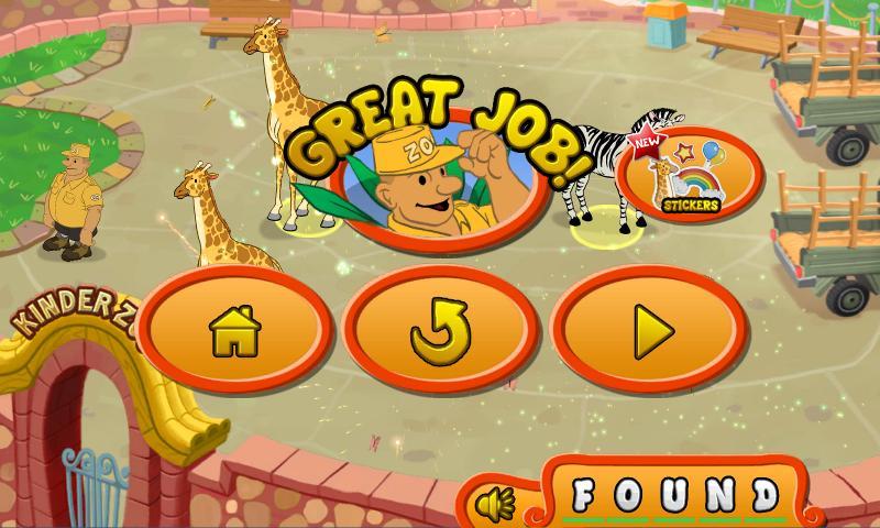 KinderZoo- screenshot
