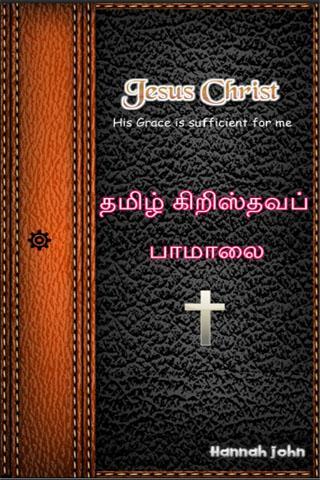 Tamil Christian Paamalai