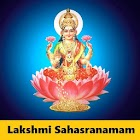 Lakshmi Sahasranama with Audio icon