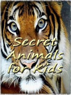 為孩子們的動物世界