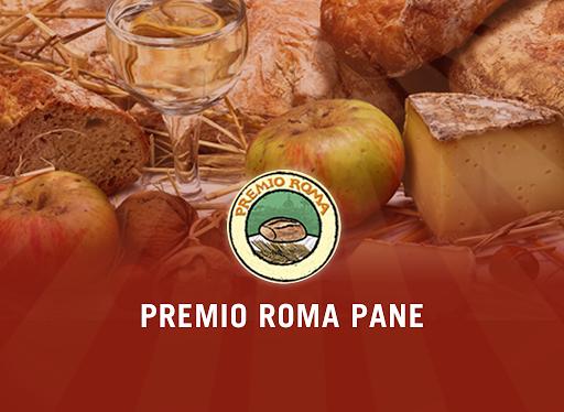 【免費健康App】Premio Roma Pane-APP點子