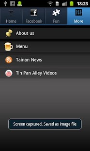 Tin Pan Alley Tainan- screenshot thumbnail