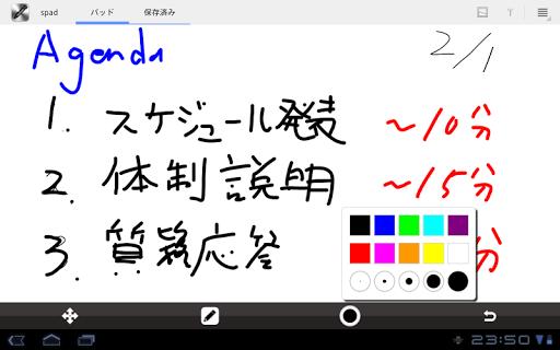 【免費工具App】spad - photo edit&sketch tool-APP點子