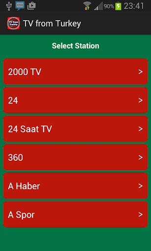 電視土耳其