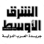 Asharq Al-Awsat (AR Tablet)