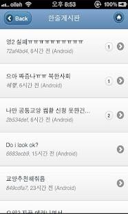 20gram (20g, 구 강대앱)- screenshot thumbnail