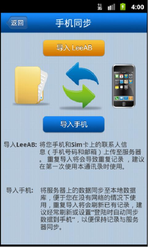 LeeAB Contacts- screenshot