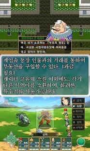 엔드 오브 아스피레이션 - screenshot thumbnail