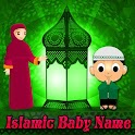 Islamic Name icon