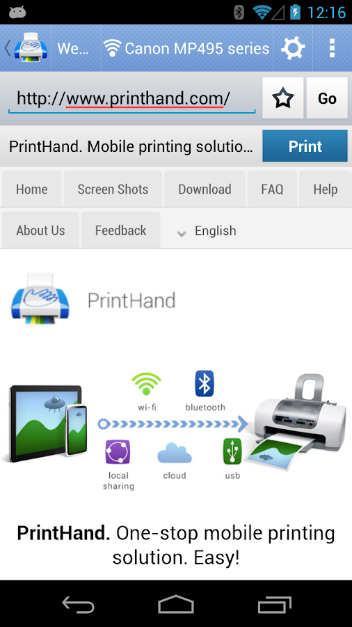 PrintHand Mobile Print - screenshot