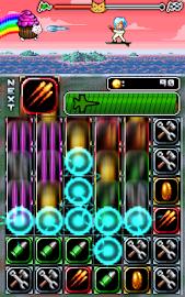 Combat Cats Screenshot 16