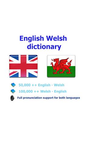 Welsh geiriadur