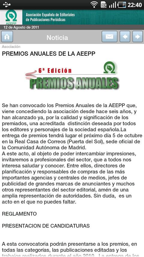 AEEPP- screenshot