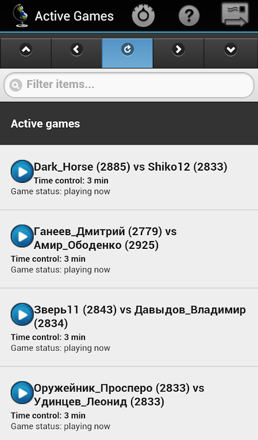 Chess ChessOK Playing Zone PGN - screenshot