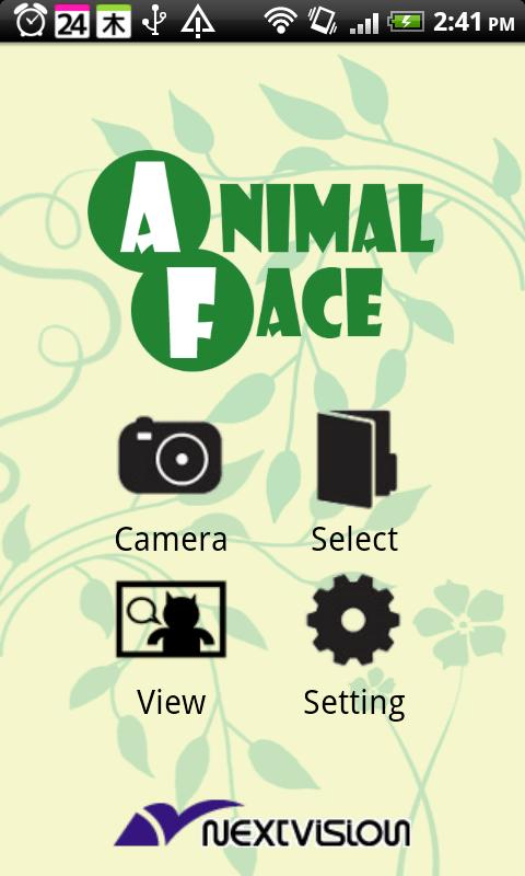 AnimalFace - screenshot