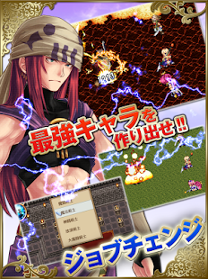 RPG Chronus Arc - KEMCO - screenshot thumbnail