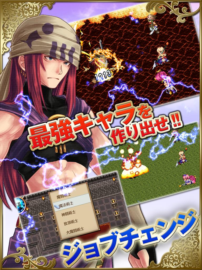 RPG Chronus Arc - KEMCO screenshot #9