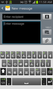 iKnowU Keyboard REACH FREE - screenshot thumbnail