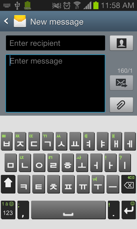 iKnowU Keyboard FREE 30 Days - screenshot