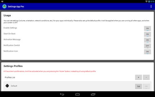 設置應用 Settings App