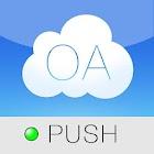 NewSoft OA協同辦公系統 icon