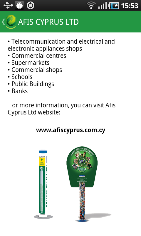 Green Dot Cyprus - screenshot