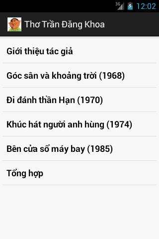 Thơ Trần Đăng Khoa