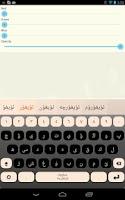Screenshot of Uighur Keyboard Plugin