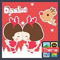 노랑박스 단바리 크리스마스 카카오톡 테마 icon