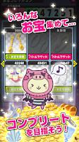 Screenshot of アクマッチ【無料】短時間で遊べる対戦パズルゲーム