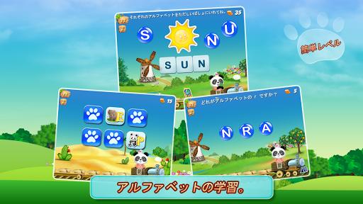 玩教育App|ローラのアルファベットトレイン免費|APP試玩