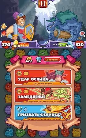 Ищу Героя для ВКонтакте 1.5.606.7 screenshot 642384
