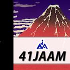 第41回日本救急医学会総会・学術集会 icon