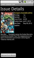 Screenshot of Comic Collector Live