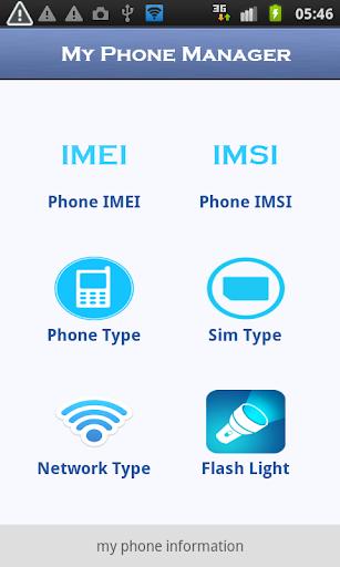 My Phone Information
