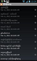 Screenshot of 1st Myanmar Reader